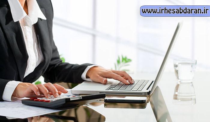 (پایان نامه حسابداری – پروژه مالی حسابداری)
