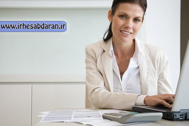 پروژه مالی ارزیابی تاثیر معیار های عملکرد مالی بر اظهار نظر حسابرس