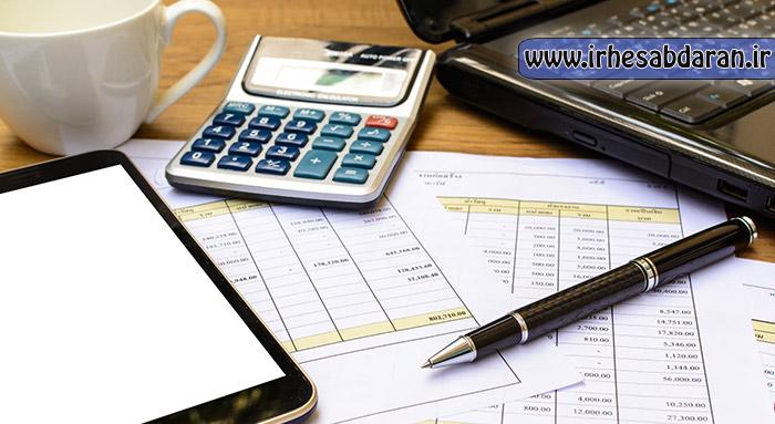 پایان نامه بررسی رابطه سرمایه گذاری نهادی و ارزش شرکت در مراحل چرخه عمر