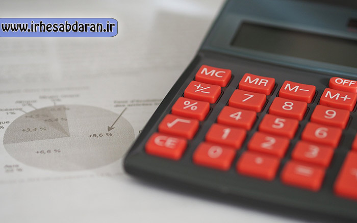 ارتباط عدم تقارن اطلاعاتی و تمرکز مالکیت با مدیریت سود