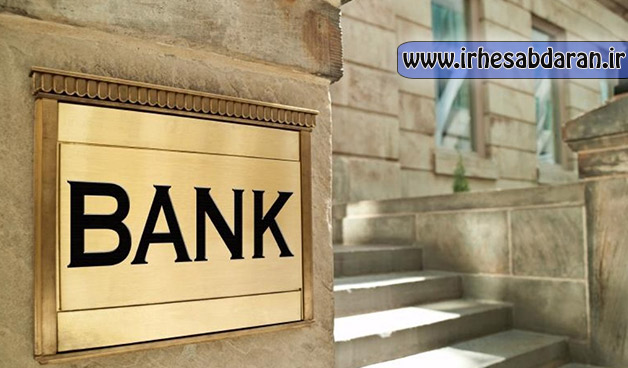 پروژه مالی بررسی وضعیت بانک های خصوصی در ایران