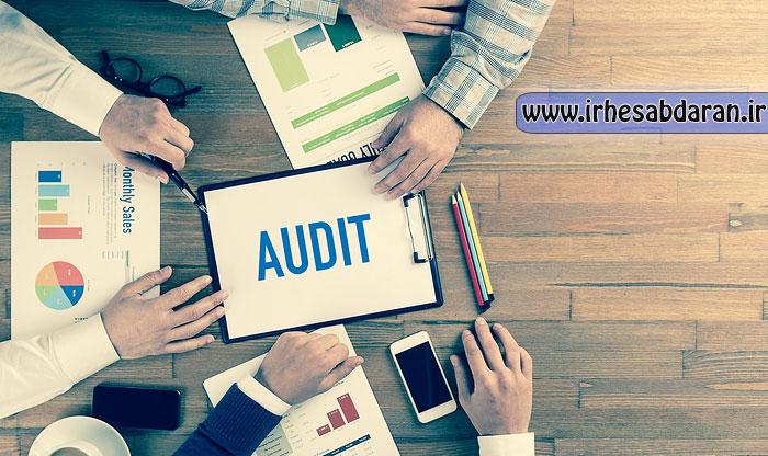 پایان نامه بررسی ارتباط بین اتکای حسابرسان مستقل و عملکرد حسابرسان داخلی