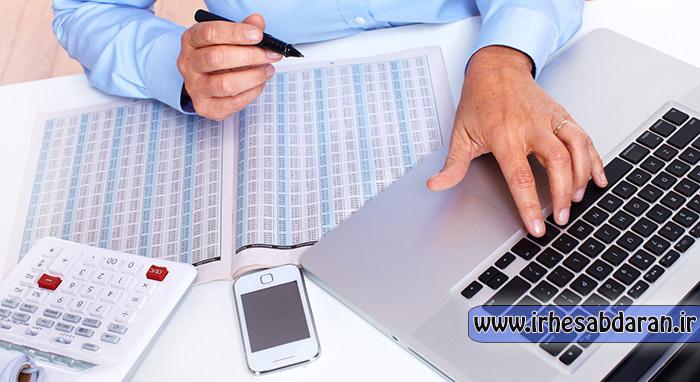 سود مشمول مالیات تعیین شده اشخاص حقوقی