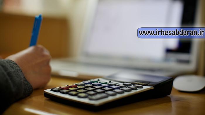 پایان نامه بررسی ارتباط بین مالیات بر ارزش افزوده و ویژگی کیفی اطلاعات حسابداری