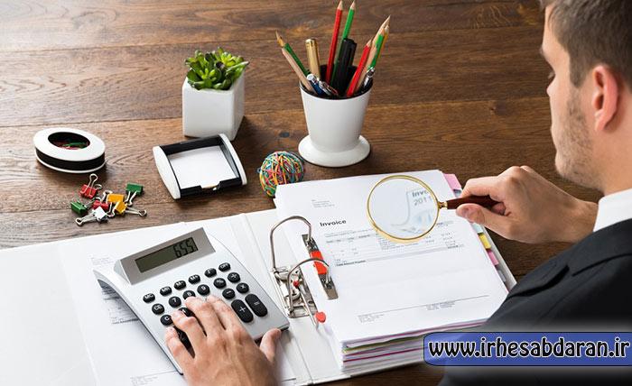 بهترین معیار ارزیابی عملکرد مالی در بازار سرمایه