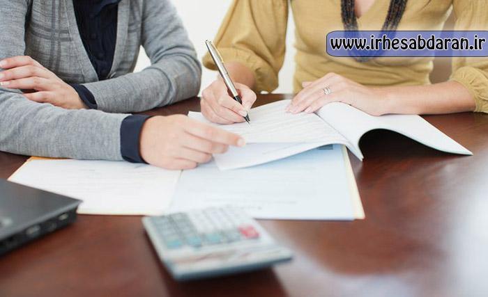 رابطه حاکمیت شرکتی و روش های تأمین مالی