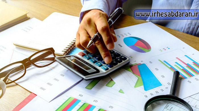 عملکردی شرکت های واگذار شده به بخش خصوصی