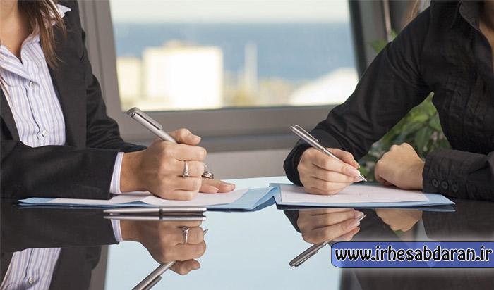 پروژه مالی بررسی رابطه ساختار سرمایه و هزینه نمایندگی