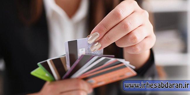 دانلود رایگان فایل اکسل حسابداری شخصی
