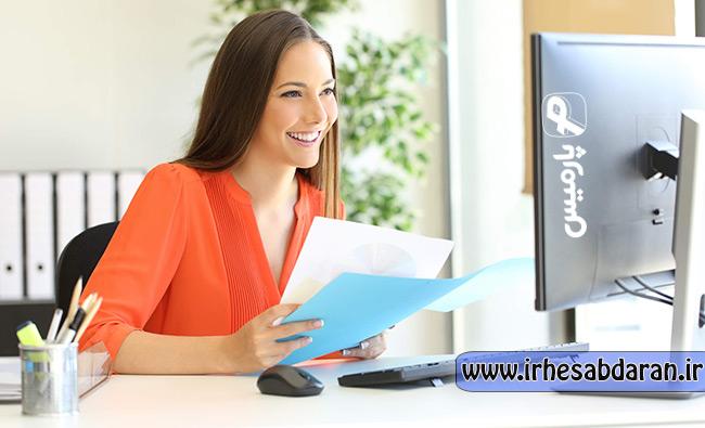 دانلود رایگان آموزش نرم افزار حسابداری پارمیس pdf