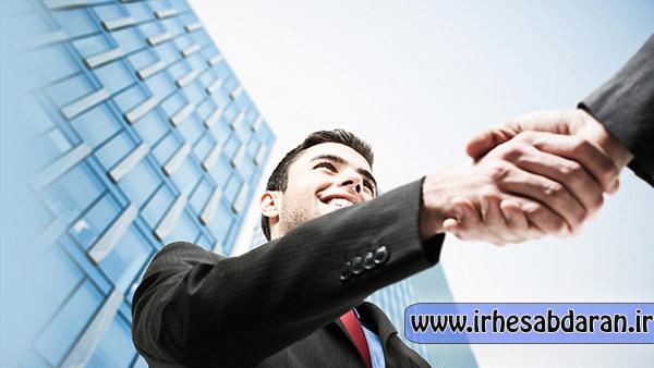 پروژه مالی بررسی رابطه میان ادراکات مشتریان و عملکرد مالی بانک ها