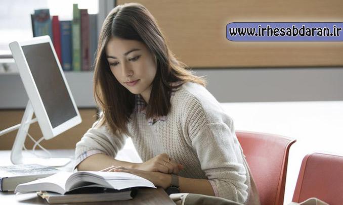 بهترین توصیه های علمی برای مطالعه و یادگیری بهتر حسابداری