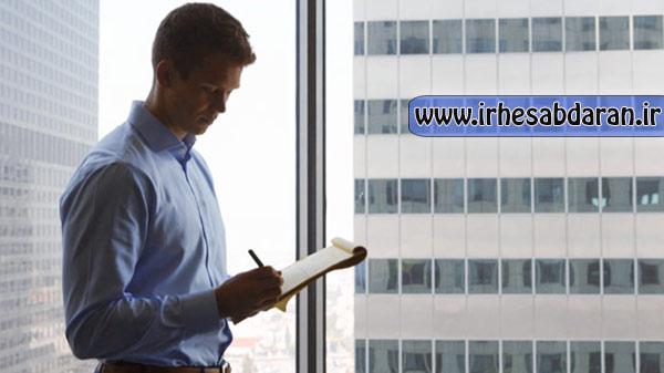 دانلود رایگان کتاب و جزوه روش تحقیق در حسابداری