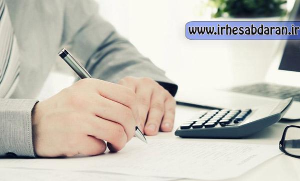 پروژه مالی صفر تا صد عملیات حسابداری یک شرکت