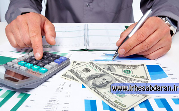 پروژه مالی 28 ثبت حسابداری در اکسل + صورت های مالی