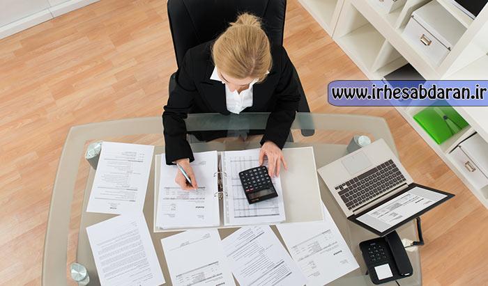 پروژه مالی ۷۰ ثبت حسابداری در فایل اکسل