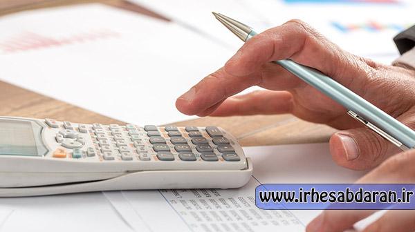 پروژه مالی صفر تا صد عملیات حسابداری یک شرکت بازرگانی