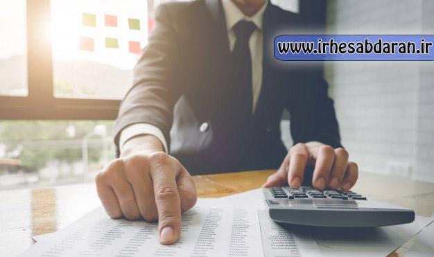 دانلود پاورپوینت حرفه حسابرسی - درس حسابرسی پیشرفته