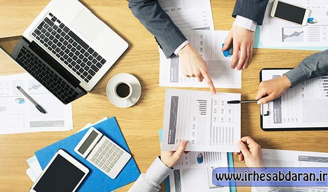دانلود پاورپوینت حسابداری و حسابرسی دولتی