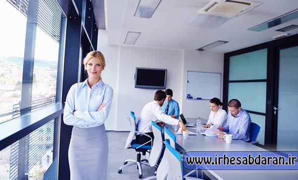 دانلود پاورپوینت سیستم اداری در سیستم های اطلاعاتی حسابداری