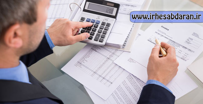 دانلود پاورپوینت کاربرگ های حسابرسی - فصل 4 پیشرفته