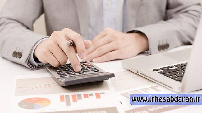 پروژه مالی بررسی سیستم حسابداری شرکت تولید کنسرو