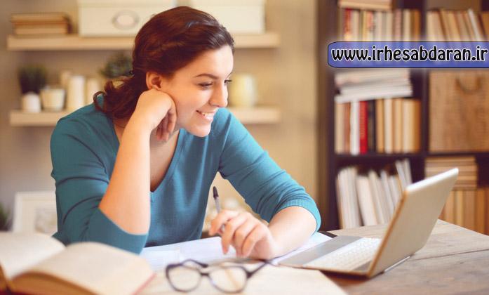 دانلود رایگان کتاب و جزوه درس کارآفرینی و پروژه رشته حسابداری