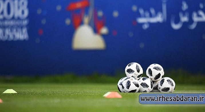 مراحل اجرای حسابرسی داخلی در باشگاه های فوتبال ایران