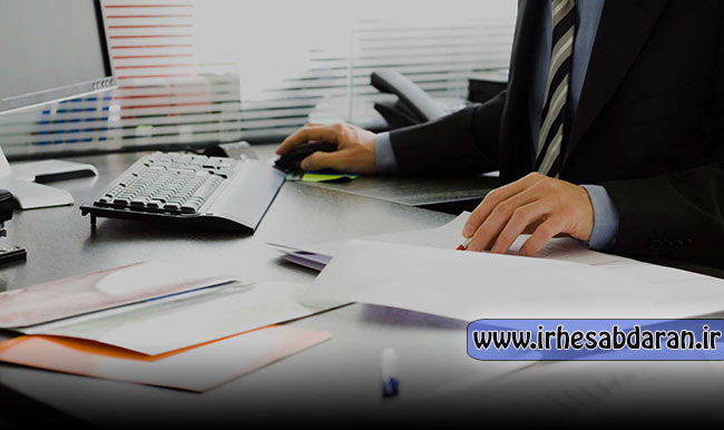 دفاتر قانونی حسابداری رد نشوند