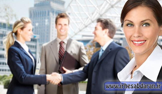 دانلود رایگان جزوه و کتاب حسابداری مدیریت