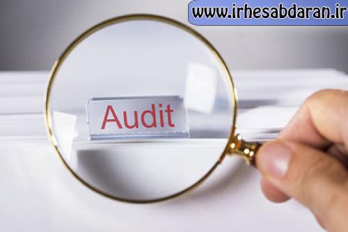دانلود پاورپوینت حسابداری اموال ماشین آلات و تجهیزات