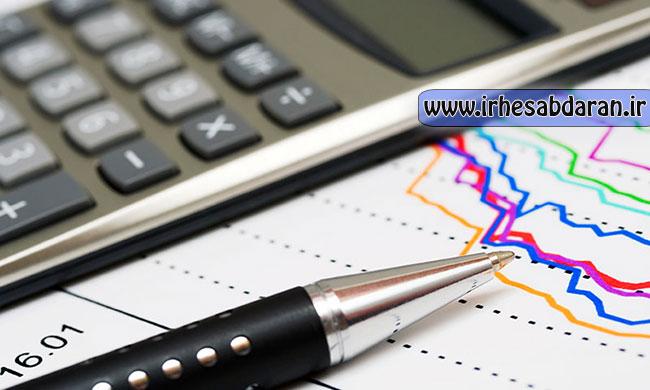 دانلود رایگان کتاب تئوری حسابداری 2 هندریکسون