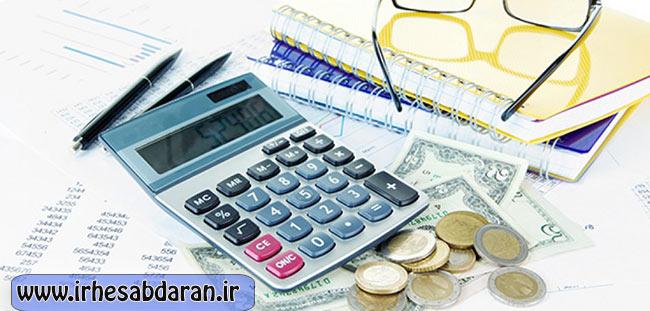 مغایرت استانداردهای حسابداری با قوانین مالیاتی