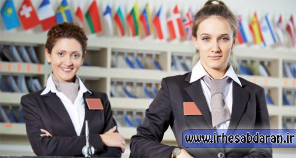 دانلود کتاب آموزش حسابداری هتل ها