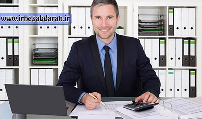 دانلود کتاب چالش های حرفه حسابداری