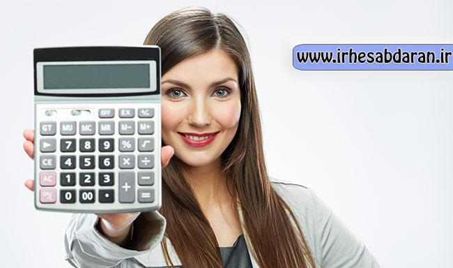 پروژه مالی 170 ثبت حسابداری در فایل اکسل