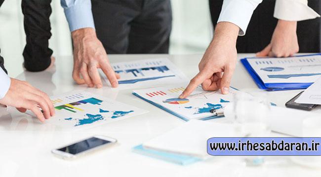 دانلود پاورپوینت تطابق بین استانداردهای IFRS و GAAP