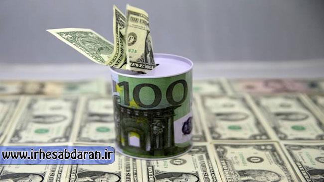 دانلود پاورپوینت تسعیر ارز