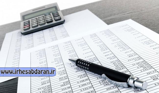دانلود پاورپوینت بدهی ها در حسابداری