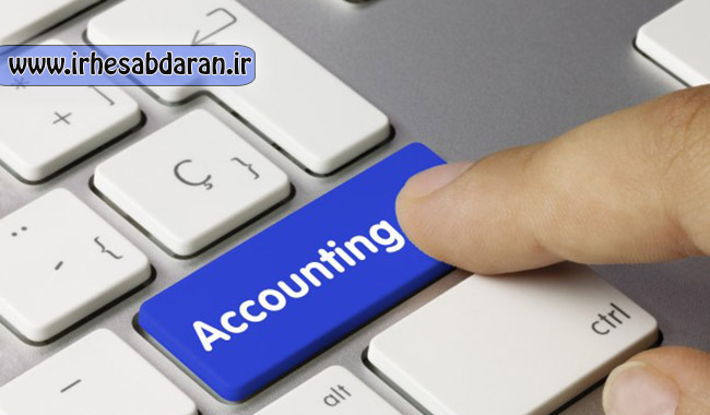 دانلود پاورپوینت حسابداری بین الملل