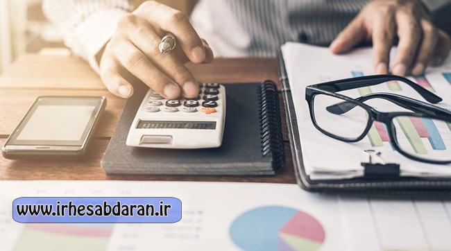 دانلود پاورپوینت جنبه های نظارت بر گزارشگری مالی