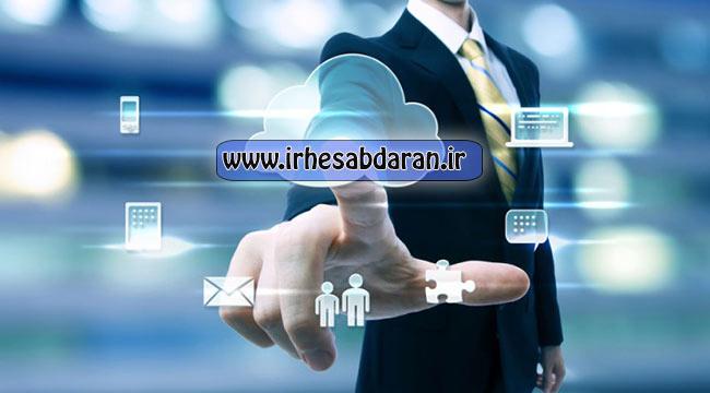 دانلود پاورپوینت نقش و هدف سیستم های اطلاعاتی حسابداری