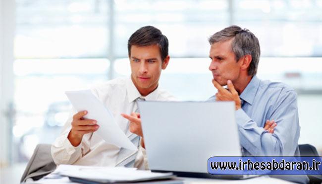دانلود پاورپوینت چرخه پردازش معاملات و فعالیت ها در سیستم اطلاعاتی