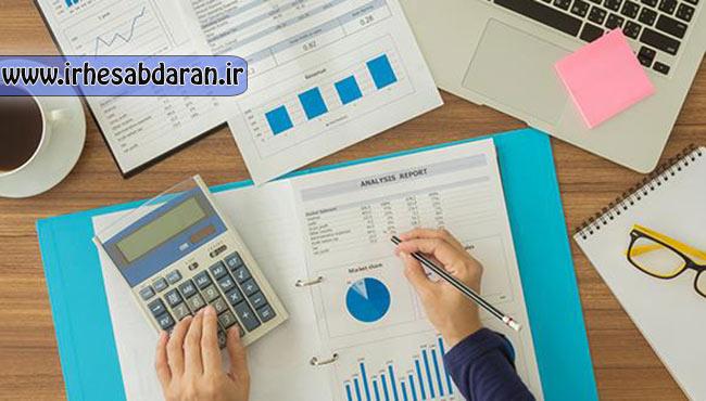 دانلود کتاب تئوری حسابداری بلکویی جلد 1 و 2