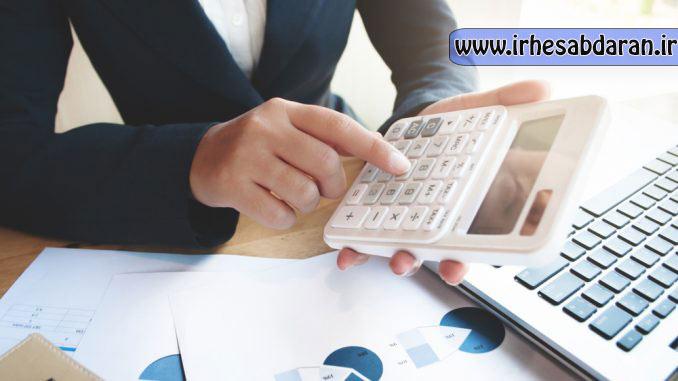 دانلود پاورپوینت مفهوم سود در گزارشهای مالی