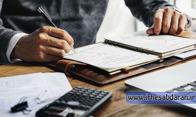 دانلود رایگان پاورپوینت حسابداری مشارکتهای خاص