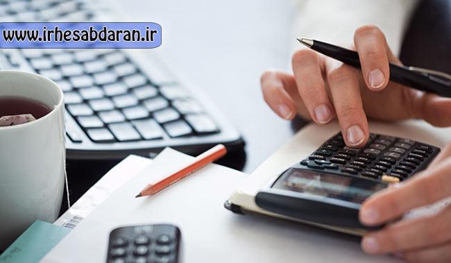 دانلود پاورپوینت سودمندی اطلاعات حسابداری برای سرمایه گذاران