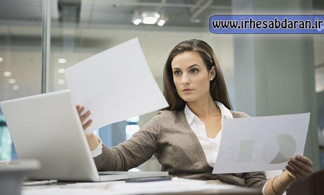 دانلود رایگان پاورپوینت حسابرسی مبتنی بر ریسک