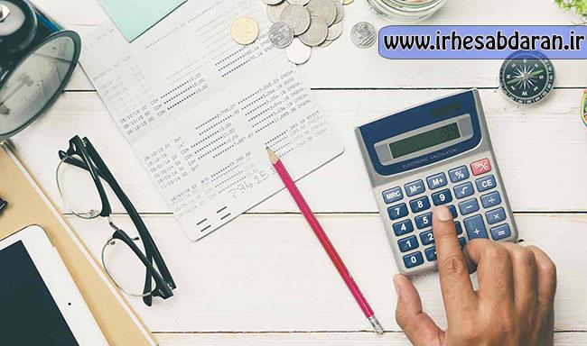 دانلود پاورپوینت فرضیات بدیهی حسابرسی