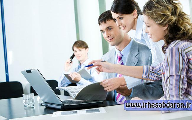 دانلود پاورپوینت برنامه ریزی منابع سازمانی (ERP)